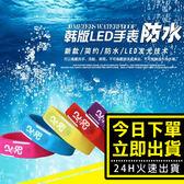 [24hr-台灣現貨] 韓國 果凍色LED觸控電子錶 運動手環錶 超輕量路跑 磁吸錶防水潮流LED智慧手錶
