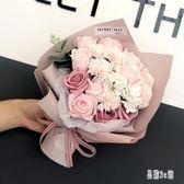 玫瑰花束情人節送女友表白交換禮物香皂花康乃馨肥皂花永生花禮盒OB3423『易購3c館』