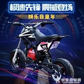 新款小越野山地迷你摩托小型摩托車兒童49CC迷你摩托車汽油成人  快意購物網