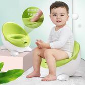 坐便器  加大號兒童寶寶坐便器嬰兒小孩小馬桶簡約小清新便盆尿盆 KB10858【歐爸生活館】