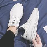 特賣休閒鞋新款春季韓版潮流帆布潮鞋小白休閒男鞋百搭白鞋網紅夏季透氣