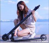 鋰電池電動滑板車成人折疊兩輪代駕代步車迷你電動車自行車  IGO