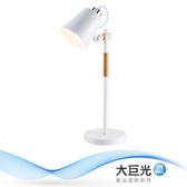 【大巨光】現代風檯燈(BM-22253)