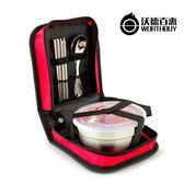 可愛304不銹鋼便攜碗包日式家用碗筷套裝帶蓋兒童碗創意飯碗餐具 克萊爾