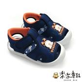 【樂樂童鞋】【台灣製現貨】MIT圓頭護趾涼鞋-藍 C025-1 - 現貨 台灣製 涼鞋 小童鞋 男童鞋 女童鞋