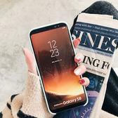 三星手機殼三星s8手機殼s8 plus原裝保保護S9 液態矽膠全包防摔超薄潮男女款 數碼人生