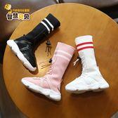 兒童鞋子2018秋冬新款飛織套腳單靴女童靴子高筒靴公主靴時裝靴潮 萬聖節服飾九折