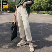 【春季上新】原宿chic學生闊腿寬鬆直筒杏色長褲牛仔褲女春秋2019新款韓版顯瘦