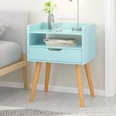 床頭櫃置物架簡約現代收納櫃簡易臥室床邊小櫃子北歐儲物櫃經濟型 ATF 夏季新品