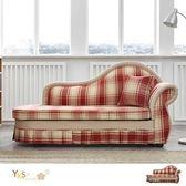 【YKSHOUSE】蘇格蘭經典貴妃椅(左右型可選)左型