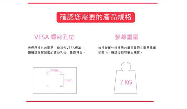 【免運中】Eversun AW-T3B/17-27吋桌上型手臂式液晶螢幕架《三螢幕》 螢幕架 螢幕支架 最大承重:10kg