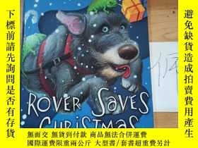 二手書博民逛書店Rover罕見Saves ChristmasY246207