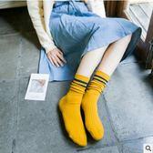 3雙裝薄款堆堆襪女日繫韓版學院風2條杠中長筒純棉情侶女襪子  傑克型男館