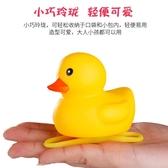 小黃鴨帶頭盔戴小鴨子騎行燈喇叭自行車沖鋒注意安全破風鴨帽
