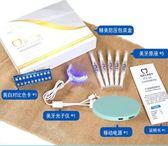 潔牙儀潔牙儀冷光牙齒速效去牙漬黃牙氟斑牙儀白牙套裝潔牙神器igo 貝兒鞋櫃