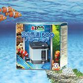 AZOO 新沈水馬達 600