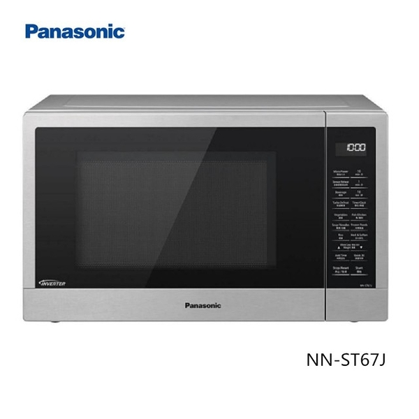【Panasonic 國際牌】32L智能感應變頻微波爐(NN-ST67J)
