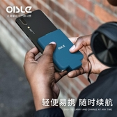 OISLE蘋果專用背夾充電寶三星華為通用無線便攜電池膠囊行動電源  魔法鞋櫃  ATF