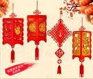 新款春節裝飾燈籠無紡布貼金福字宮燈掛件新...