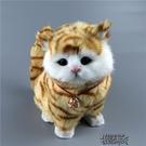 仿真貓咪毛絨玩具寵物模型會叫皮毛動物擺件兒童玩偶【全館免運】