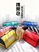 寵物包貓咪背包泰迪法斗外出攜帶包貓包狗狗包包便攜籠袋箱包兔包 台北日光