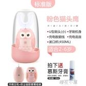 電動牙刷全自動U型兒童牙刷電動軟毛刷防水口含充電式u形牙刷『櫻花小屋』