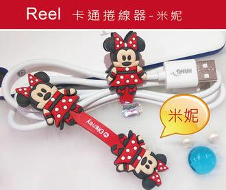 卡通捲線器-米妮 集線器 按扣式 繞線器 收線器 傳輸線 耳機線收納 iphone mp3 USB 米奇 迪士尼