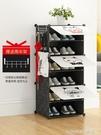 鞋櫃簡易組裝家用經濟型省空間收納門口多層...