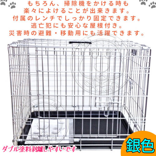【zoo寵物商城】日本SIMPLY》SP-2尺烤漆摺疊籠-黑/銀SP-DMM1/2-24