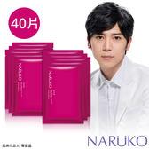 NARUKO牛爾 森玫瑰水立方保濕面膜EX 40片(共4盒)