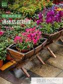 實木花盆防腐木花箱室外種植箱戶外陽台種菜盆碳化大花架木花槽 母親節特惠