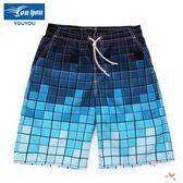 防水平角五分游泳褲男士泳衣速干沙灘褲情侶寬鬆溫泉泳裝 萊爾富免運