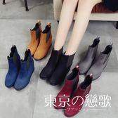 雨鞋 韓國短筒防滑馬丁套鞋水鞋 東京戀歌
