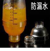 調酒杯 雪克杯雪克壺手搖700ML套裝樹脂pc透明帶刻度奶茶店調酒器500ML 雲雨尚品