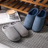 棉拖鞋居家軟底韓版情侶室內毛絨拖鞋冬季【聚寶屋】