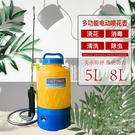 小型電動噴霧器農用打藥機消毒噴壺噴藥壺鋰電池施肥園藝澆花YJT 【快速出貨】