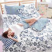 [SN]#L-UAA028#細磨毛天絲絨6x6.2尺加大床罩+鋪棉兩用被套+枕套+抱枕/五件組-台灣製