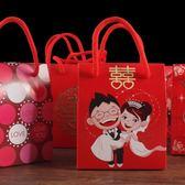 婚慶用品喜糖盒子婚禮手拎袋結婚回禮袋子創意糖果禮盒喜糖袋【快速出貨八折優惠】