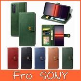 SONY Xperia 5 II 手機皮套 圓扣商務款 掀蓋殼 插卡 支架 保護套