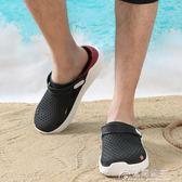 夏季洞洞鞋男防滑厚底潮流透氣包頭沙灘鞋休閒情侶室內外涼拖鞋女花間公主
