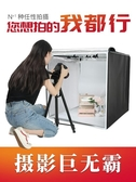 led大型攝影棚80CM白底圖拍攝道具