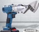 電動剪刀 電動鐵皮剪刀彩鋼瓦剪鋰電工業家用大功率剪不銹金鋼網無線充電式 DF