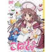 動漫 - 奇蹟少女KOBATO. DVD VOL-06