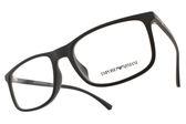 EMPORIO ARMANI 光學眼鏡 EA3135F 5693 (咖啡) 沉穩方框款 平光鏡框 #金橘眼鏡
