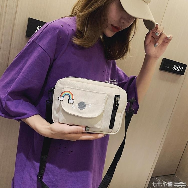 帆布小包包女包2019新款韓版百搭可愛迷你斜挎包chic單肩包手機包