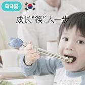 兒童筷子訓練筷寶寶練習筷輔助學習筷子小孩家用男孩兒童餐具【果果新品】