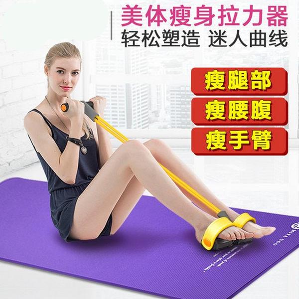 家用腳蹬拉力器仰臥起坐力量訓練拉力繩帶女腹腿健身器材【慶新年全館免運】