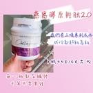 晴崴專區【現貨】膠原蛋白粉 綜合莓果味 200g 日喬恩
