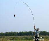 魚竿手竿長節釣魚竿超輕超硬碳素臺釣竿5.4米6.3米鯽魚竿漁具套裝YYP 麥琪精品屋