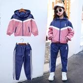 女童秋冬套裝免運新款中大童兒童冬季加絨休閒小學生運動裝兩件套